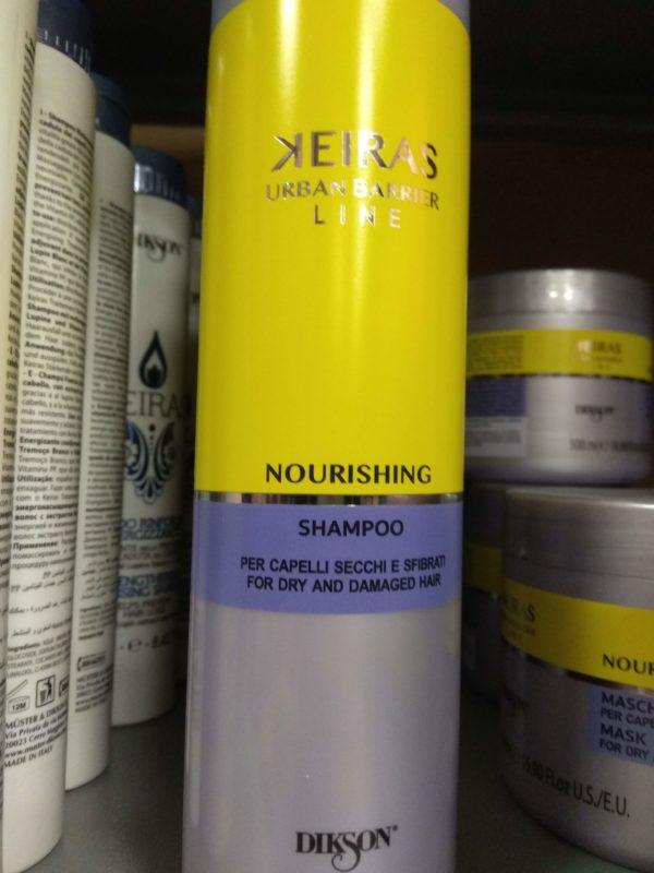 Keiras shampoo Nutriente Varese